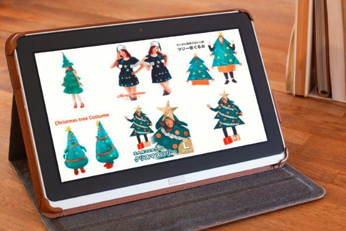 カップルコスプレ3クリスマスツリー